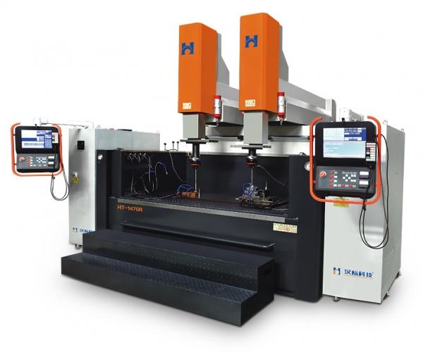 CNC-1470R